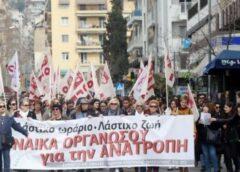 Ημέρα της Γυναίκας-Πορείες στο κέντρο της Θεσσαλονίκης